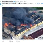 横須賀田浦の倉庫で火災発生。ケガ人なし。速報