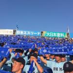 近江高校ノリノリかっこよすぎる応援。甲子園100回大会ファイヤーボールでアルプス一体感。