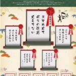 周りを見ない危険な歩きスマホのJR東日本川柳コンテスト入賞10選