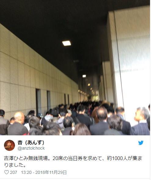 吉澤ひとみ裁判列