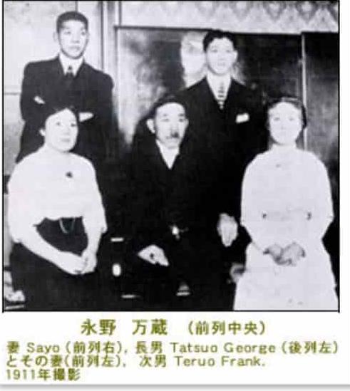 キーガン・メッシング 永野万蔵