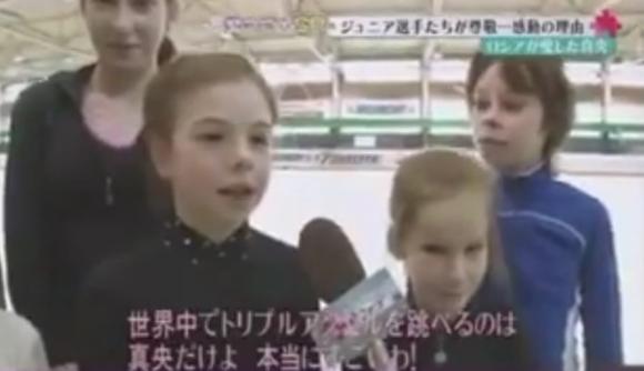 アナスタシア・タラカノワと浅田真央