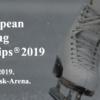 ISU欧州フィギュア選手権2019の出場者、放送時間、スケジュール、注目選手は
