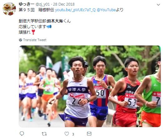 学生連合_鈴木