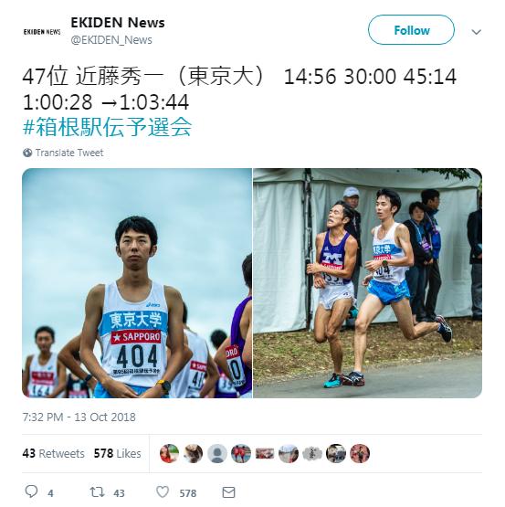 学生連合_近藤
