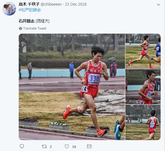 学生連合_石井
