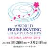 世界フィギュア選手権2019女子ショート滑走順と日本VSロシア