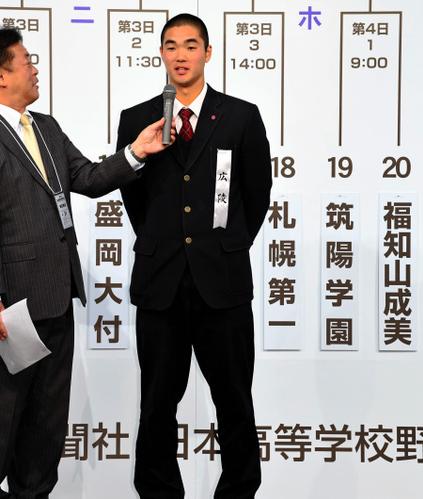 第91回選抜選手宣誓秋山主将