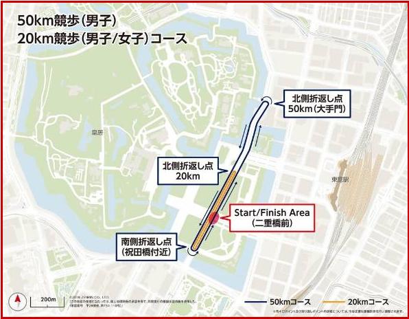 東京オリンピック競歩コース