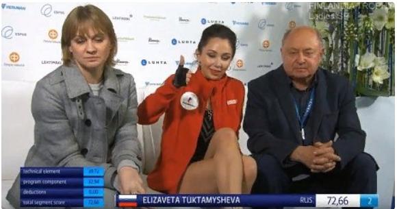2019フィンランディア杯_トゥクタミシェワジャッジ不満